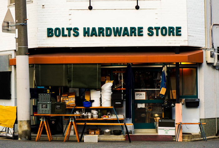 BOLTS HARDWARE STORE