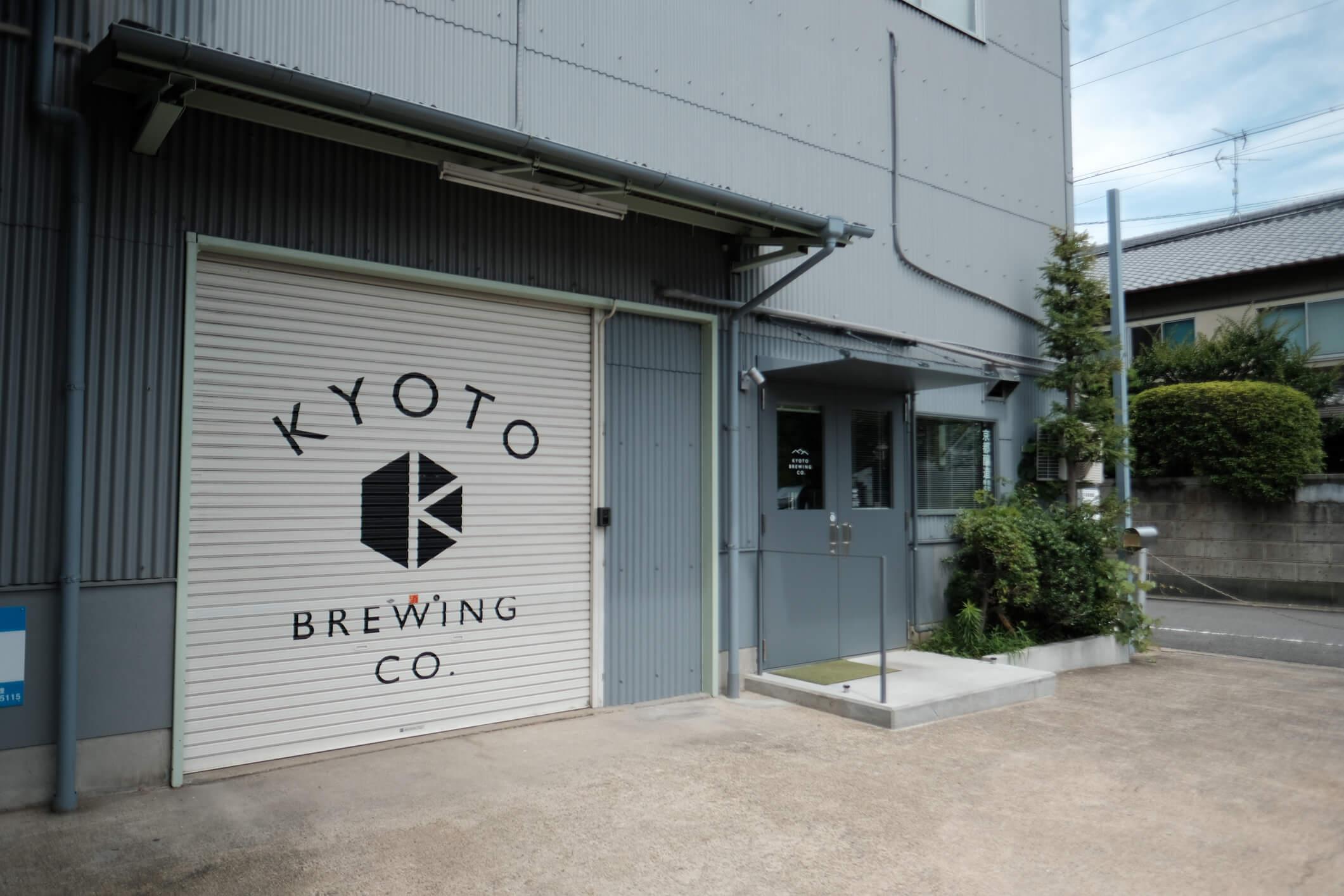 KYOTO BREWING CO.