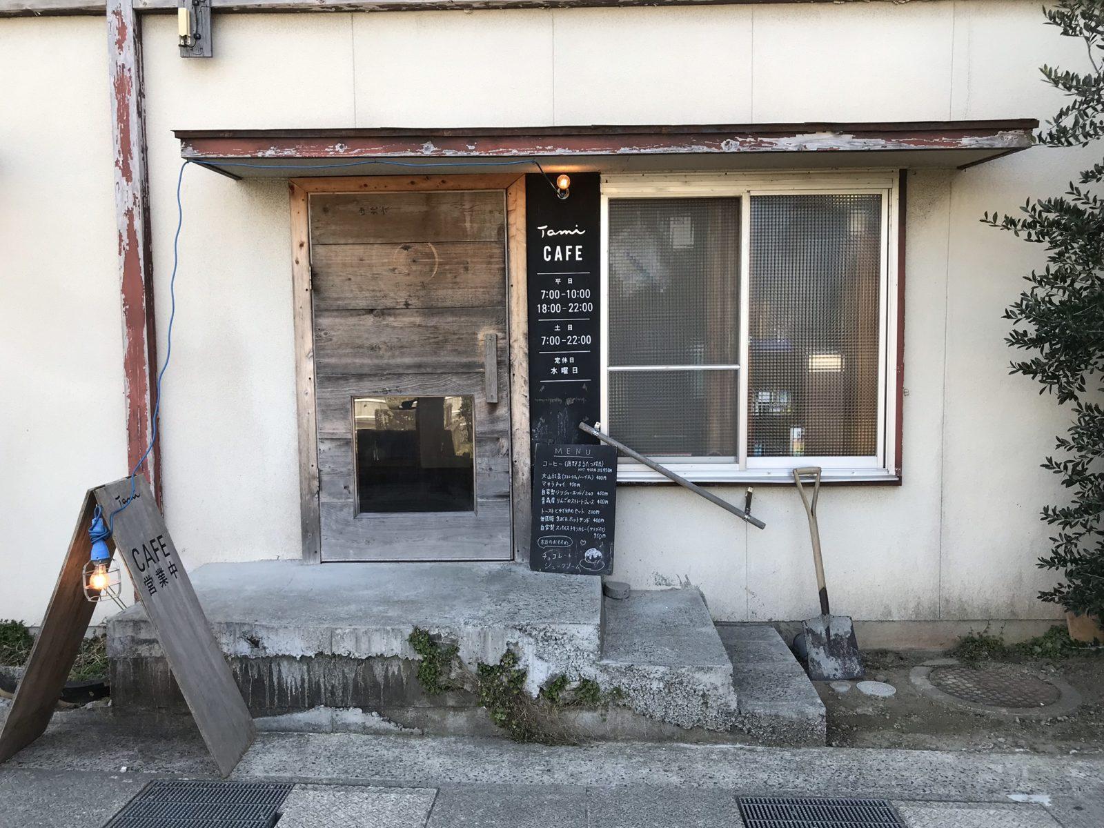 しのさん鳥取へ行く