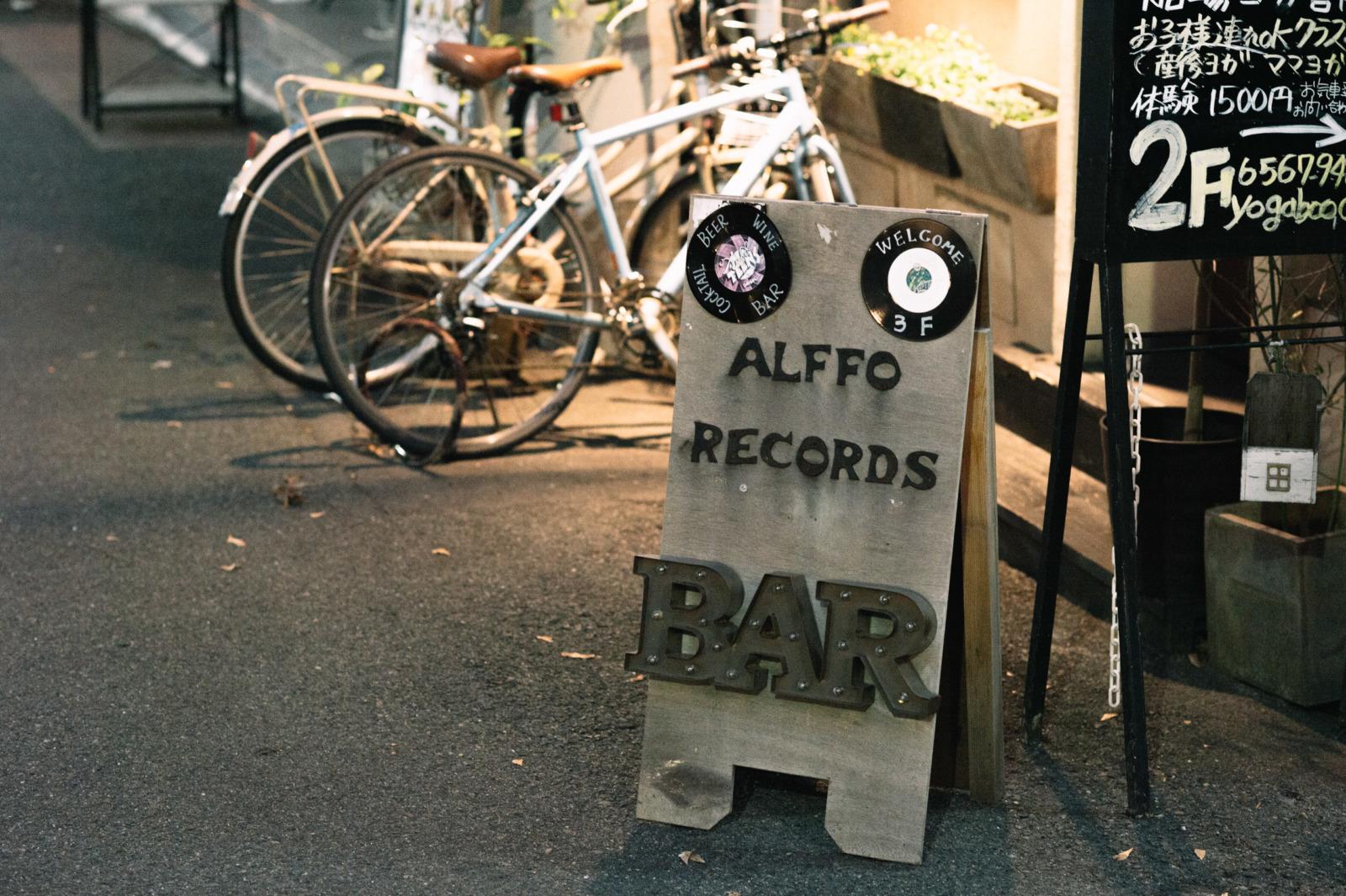 Alffo Records